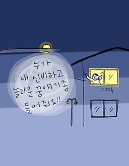 영화 <꿈보다 해몽>편