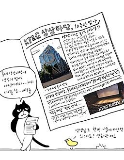 준이치 선생님의 이중생활