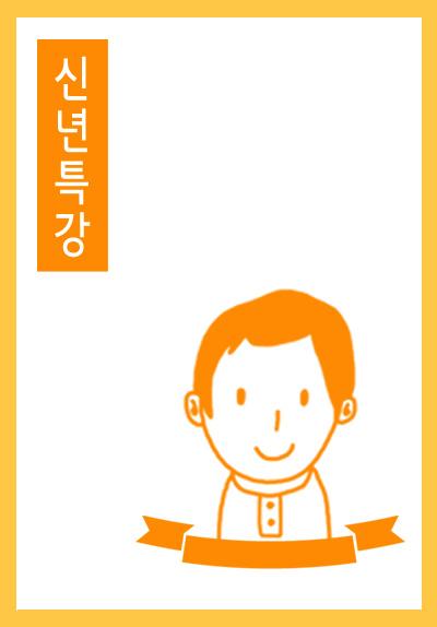 생활백서섬네일황진규.jpg