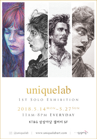 uniquelab 1st solo exhibition