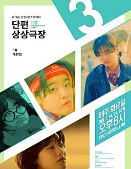 배우 이주영의 단편들