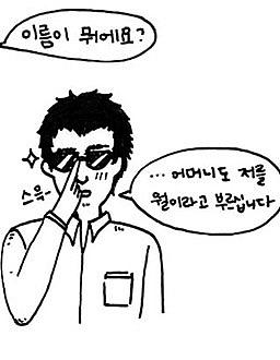 <조월>편