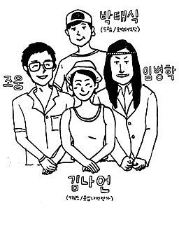<구남과여라이딩스텔라>편