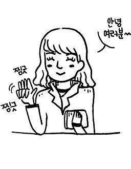 <우민>편