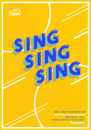 Noel Roh Solo Exhibition SING SING SING