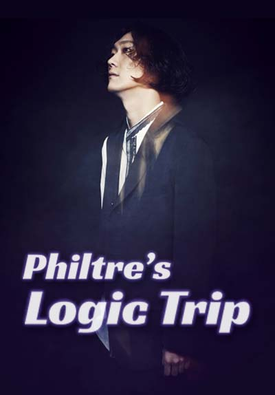 Philtre's Logic Trip