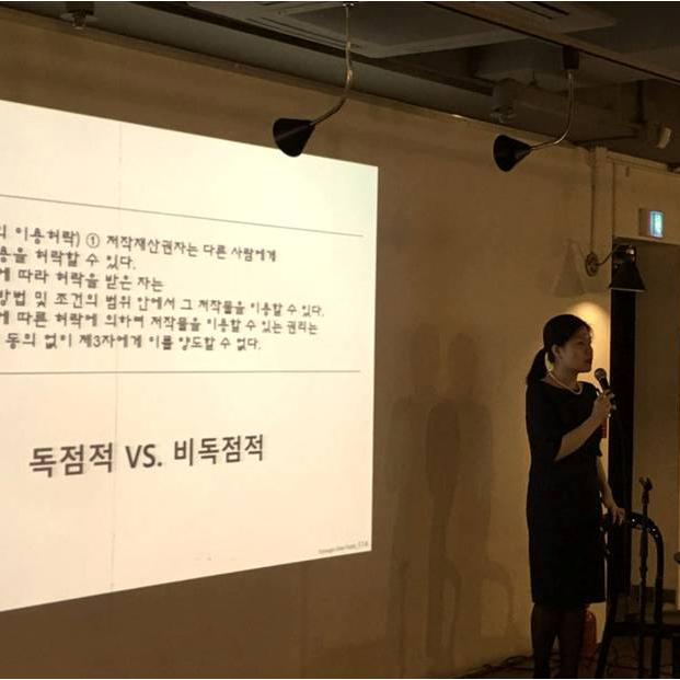 박경신 강사