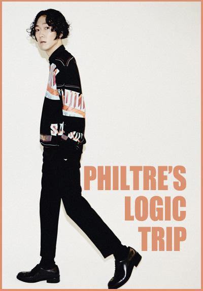 Philtre's Logic Trip