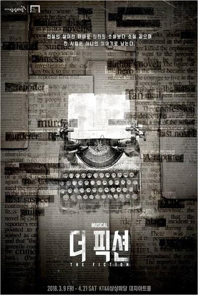 1. 포스터.jpg