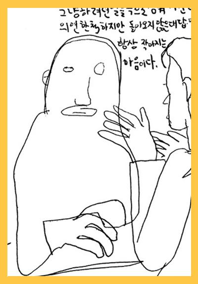일상의 취향_썸네일이미지_0228.jpg