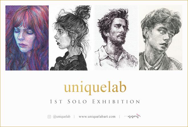 uniquelab 1st solo exhibition