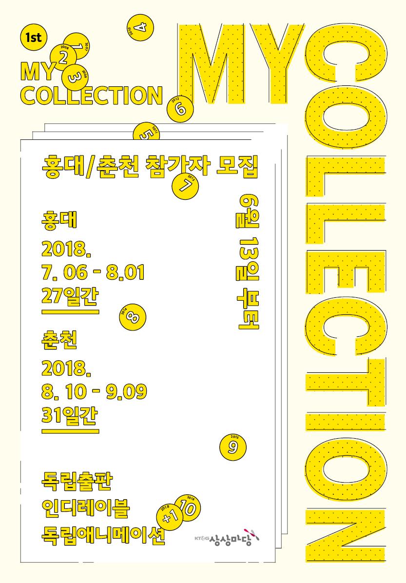 홈페이지 메인 포스터_400x574px.png