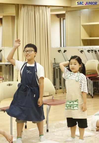 〈SAC Junior 3기〉 #6. 퀀틴의 낙서