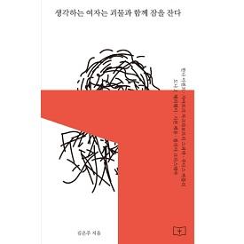 김은주 강사