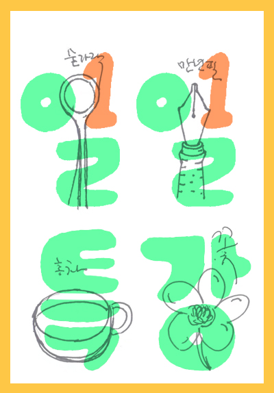 11s_main.jpg