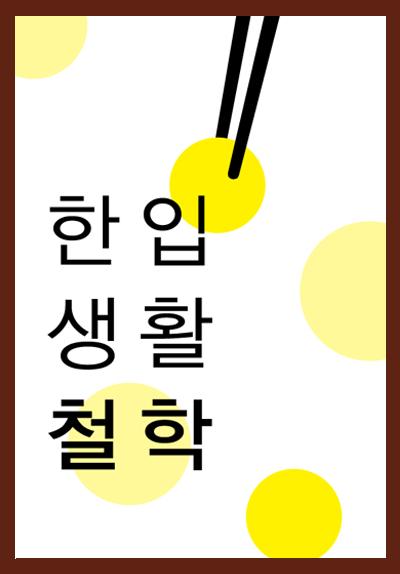 th_ph_5 (4).jpg