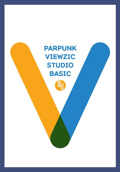 PARPUNK's VIEWZIC STUDIO