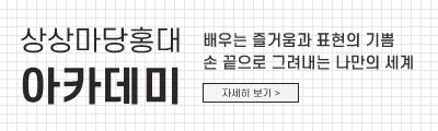 교육_메인배너400X120.png
