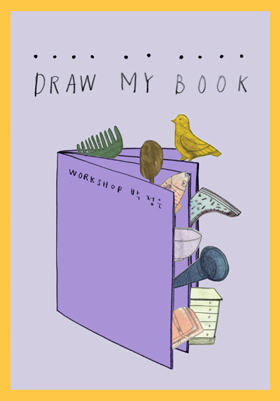 Draw My Book