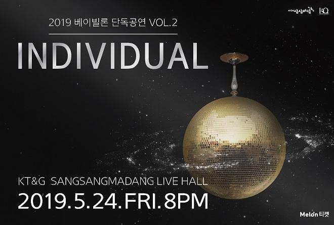 2019 베이빌론 단독공연 VOL.2 [INDIVIDUAL]