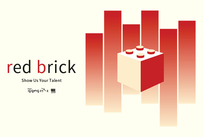 red brick : Pictions(픽션들)