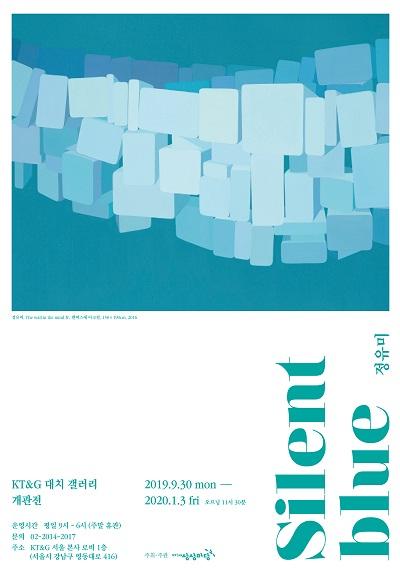 포스터 크기수정.jpg