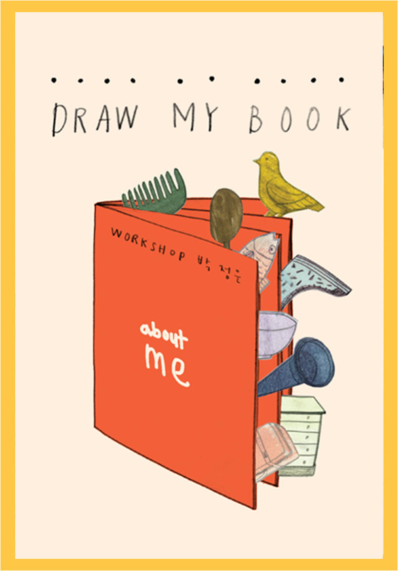 [1DAY] Draw my book