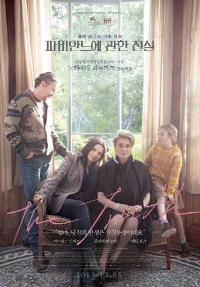 .movie_image.jpg