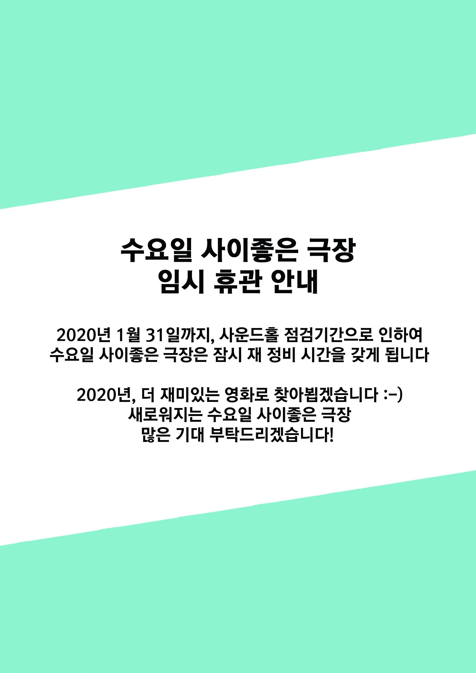 KakaoTalk_20200108_103010734.jpg