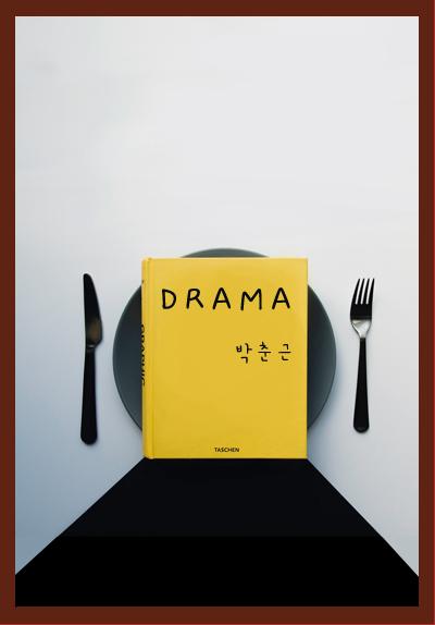 <희곡 레시피> 수강 후기