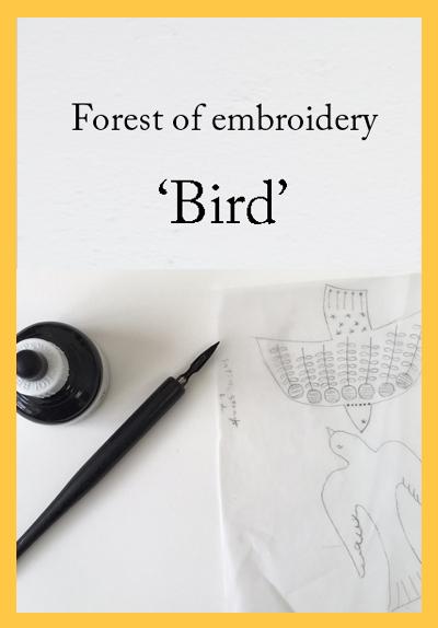 [1DAY] 자수의 숲 : 린넨 밥상보 위에 새