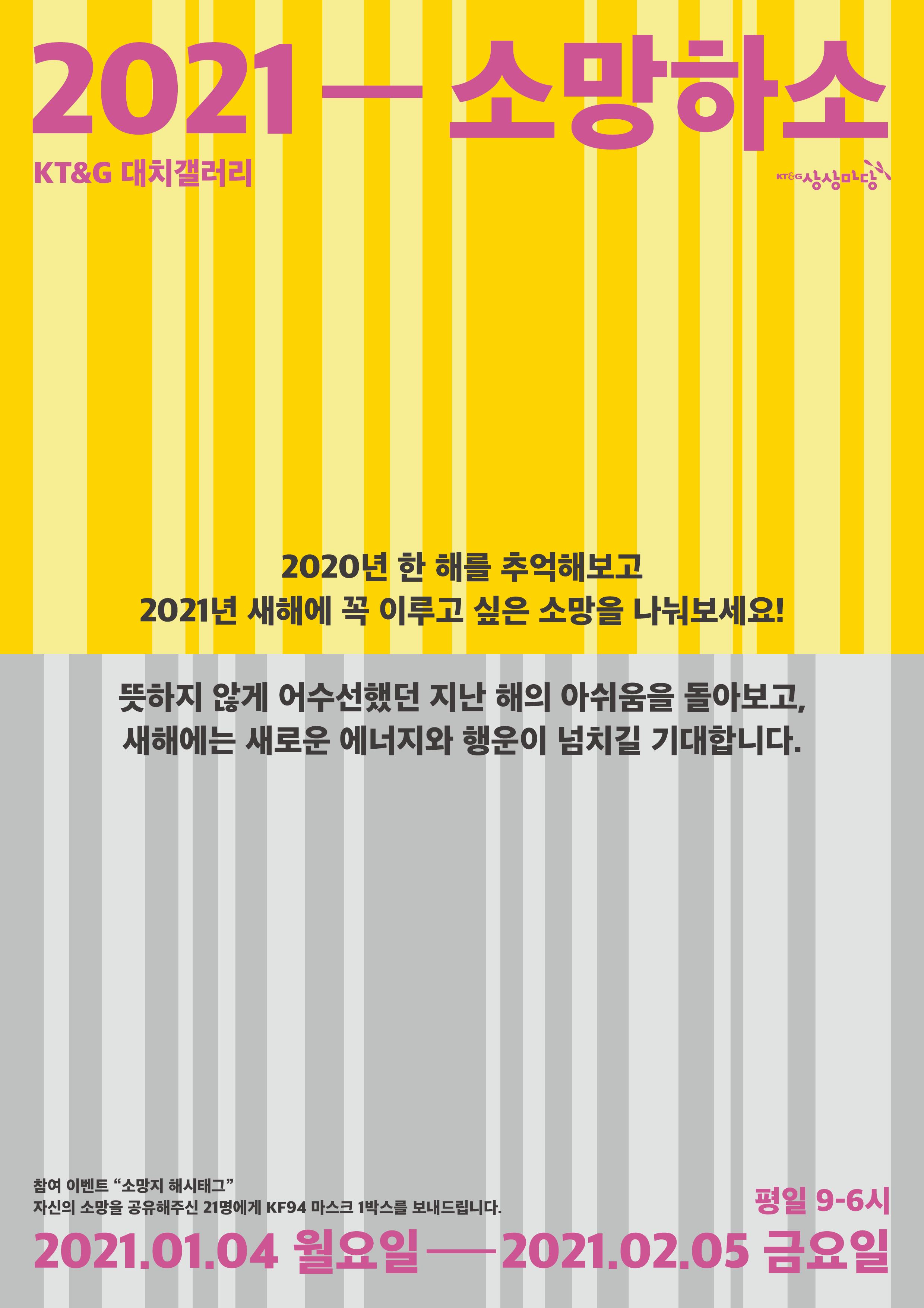 KakaoTalk_20210106_110236721.jpg