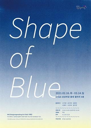 Shape of Blue