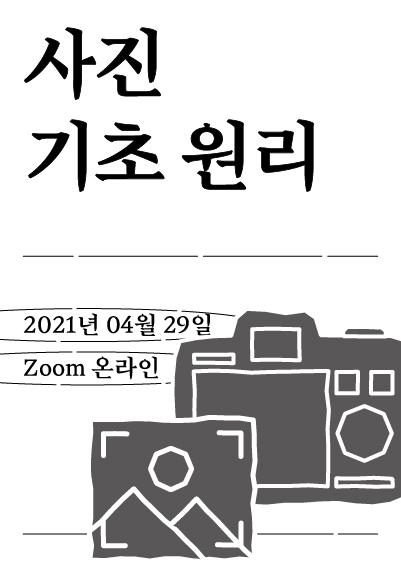 섬네일_첫카메라.jpg