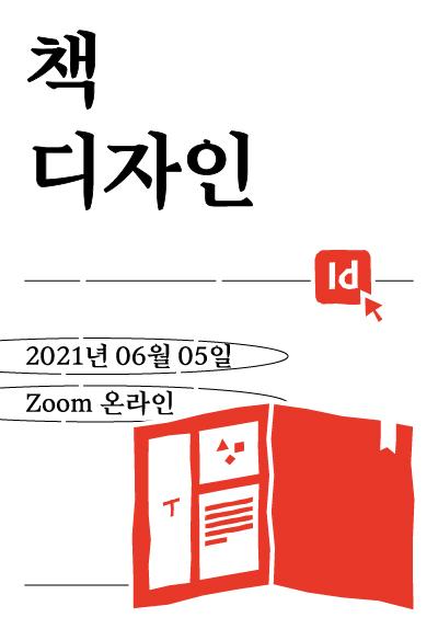 섬네일_내생애가장아름다운책.jpg