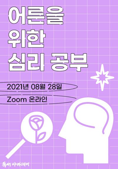 KakaoTalk_20210728_155525547.jpg
