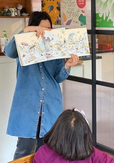 그림책을 함께 보며, 울고 웃을 수 있는 곳